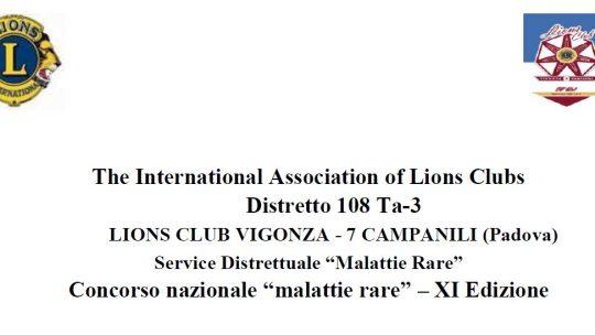 LC Vigonza 7 campanili – MALATTIE RARE – bando 2020-2021
